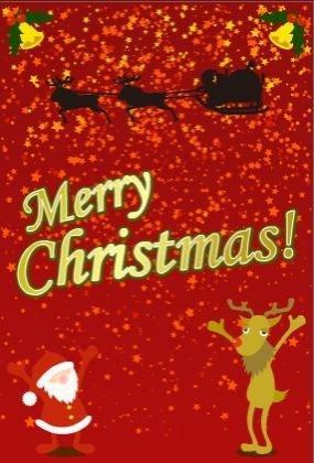 素敵なクリスマスをあなたに