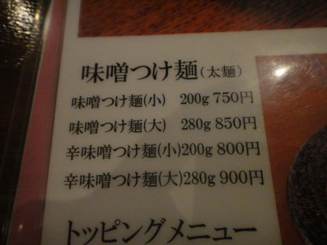DSC06446_20120331112125.jpg