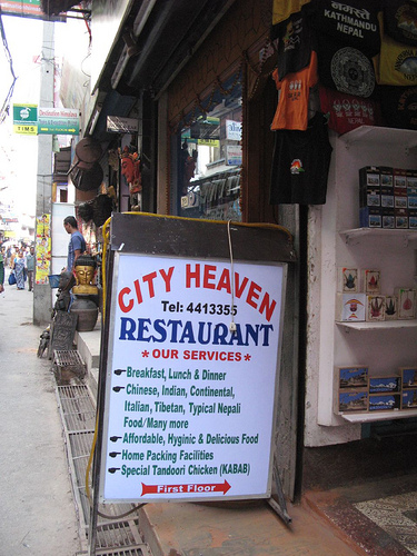 city heaven6