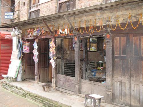 bhaktapur1.jpg