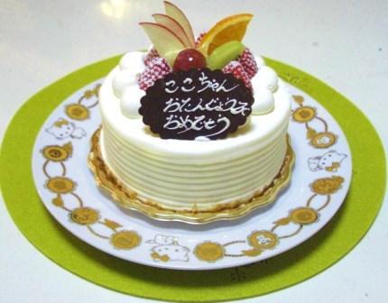 H21.24ここちゃん誕生日 016