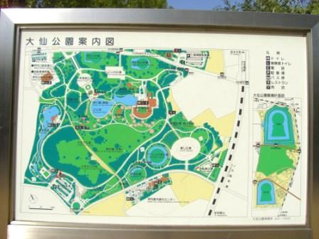 H21.4.19近畿ヨーキーオフ会IN大仙公園 071