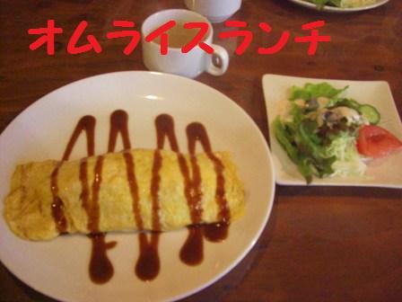 H21.5.17神戸でカフェ 114