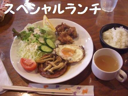 H21.5.17神戸でカフェ 112
