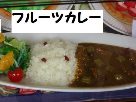H21.6.7神戸 フラパー 181