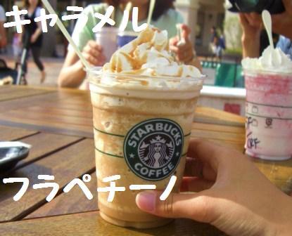 H21.6.7神戸 フラパー 216