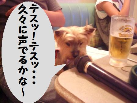 H21.6.28お天気 057