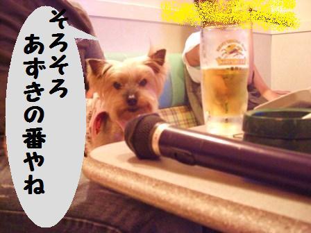 H21.6.28お天気 056