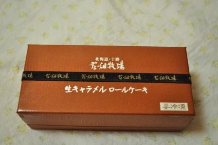 H21.7.9イロイロ 001