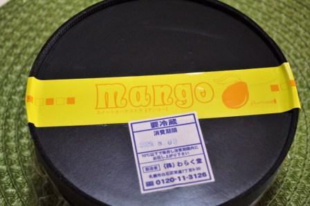 H21.8.1イロイロ 035