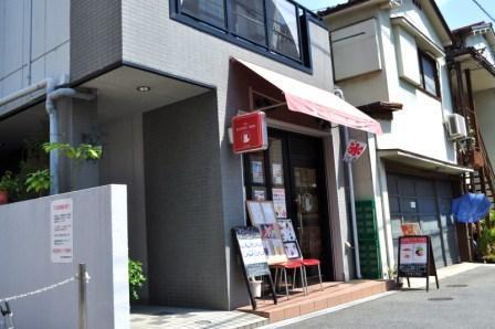 H21.9.13ぐるり大阪 055