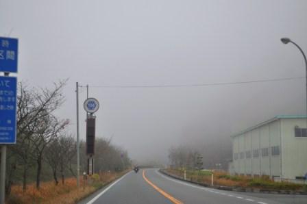 H21.11.28梅田29香住 015
