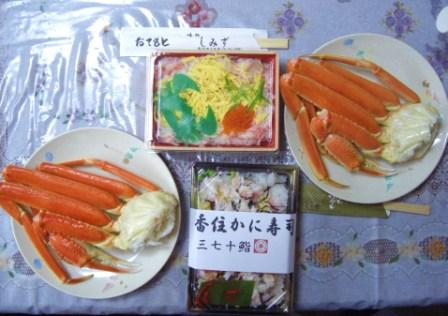 H21.11.28梅田29香住 010