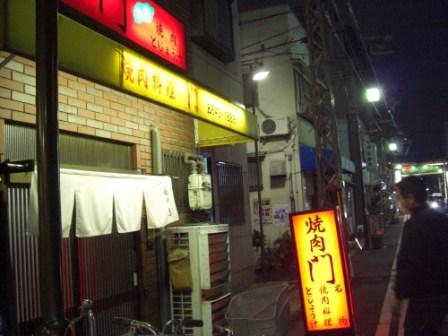 H21.12.5神戸観光① 009