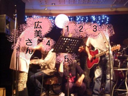 H21.12.5神戸観光① 019 - コピー