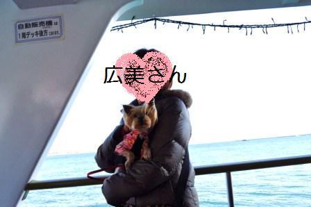 H21.12.6神戸観光② 054