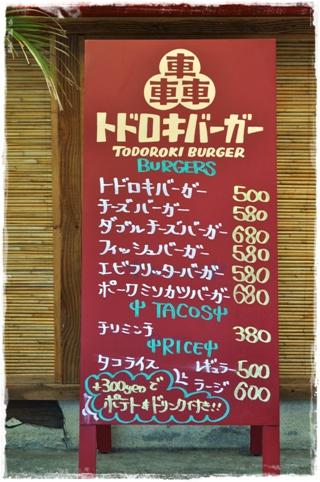 H22.5.30潮芦屋浜 002