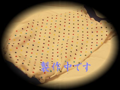 tsuyu5.jpg