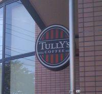 tullys_20090613024749.jpg
