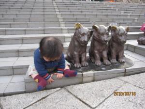 ライオンの赤ちゃんに
