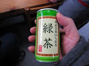 ぶれ お茶 2.
