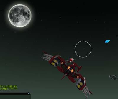 満月とタンデム