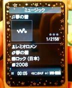 20090122010035