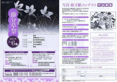 1_20110301151941.jpg