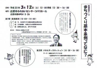 20110228_00000.jpg