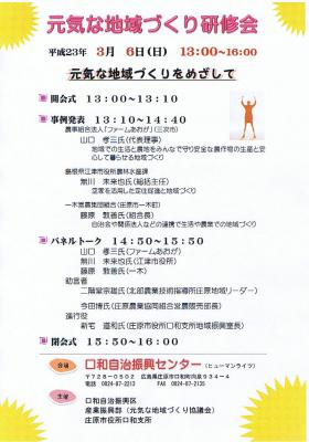 20110301_00000.jpg