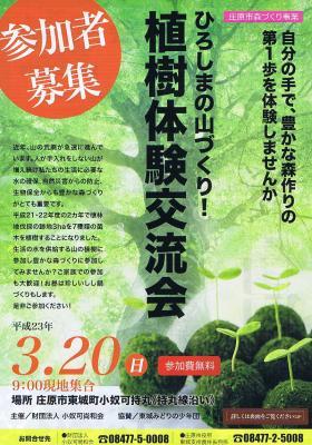 20110314_00000.jpg