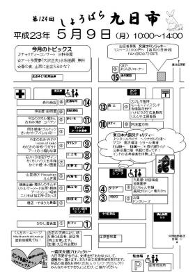 map5s.jpg