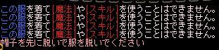 20050615184145.jpg