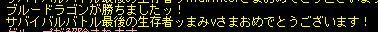 20050615213926.jpg