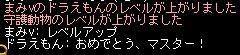 20050701194637.jpg