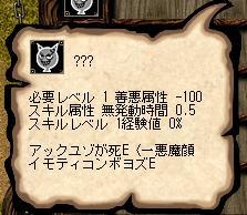 20050715183619.jpg