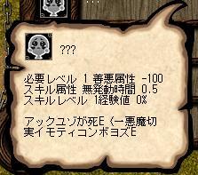 20050715184022.jpg