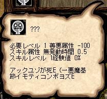 20050715184638.jpg