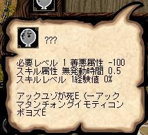 20050715184904.jpg