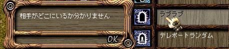 20050806203813.jpg
