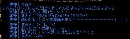 20051210203922.jpg