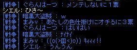 20051231001604.jpg