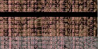 2_27 書