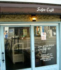 スーゴカフェ