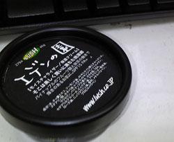 DVC00238.jpg