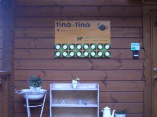 TINA3.jpg