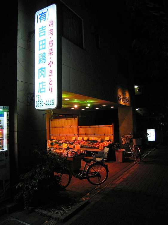 20071124_504B.jpg