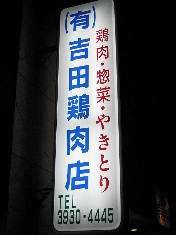 20071124_506-.jpg