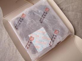20071201_070.jpg