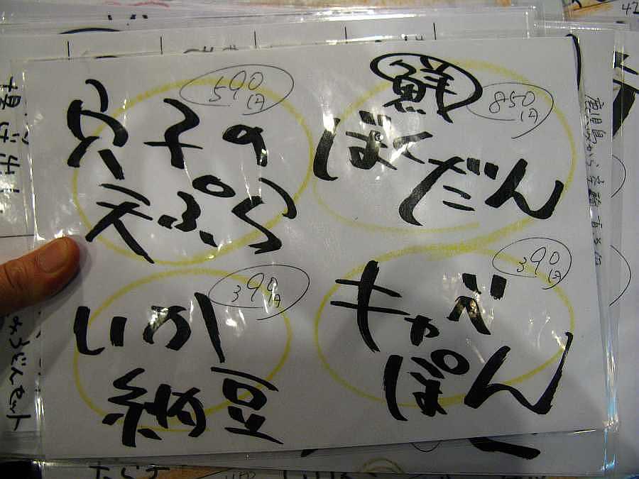 20080126_369-.jpg
